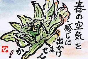絵手紙05
