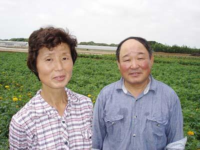 永井和雄・喜代子