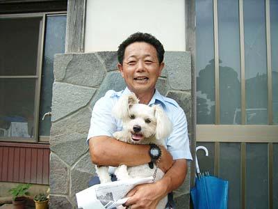 土屋喜信 愛犬
